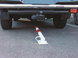 5845w under car
